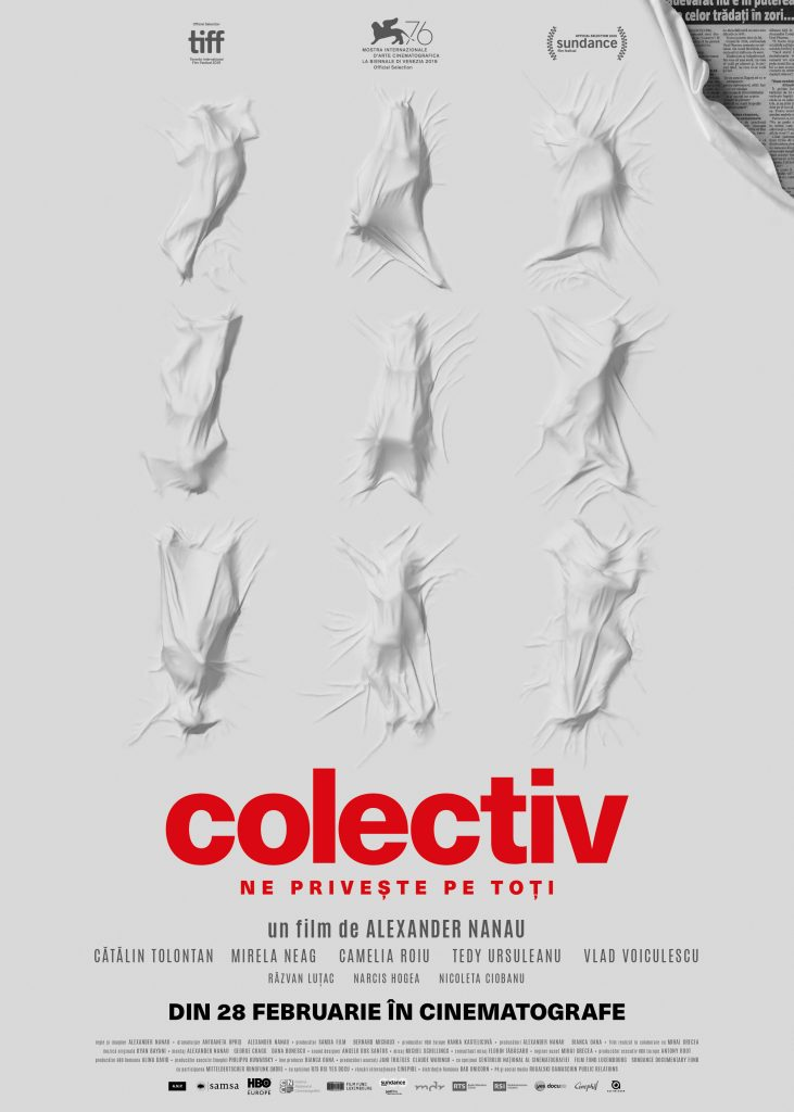 filmul colectiv la Lugoj